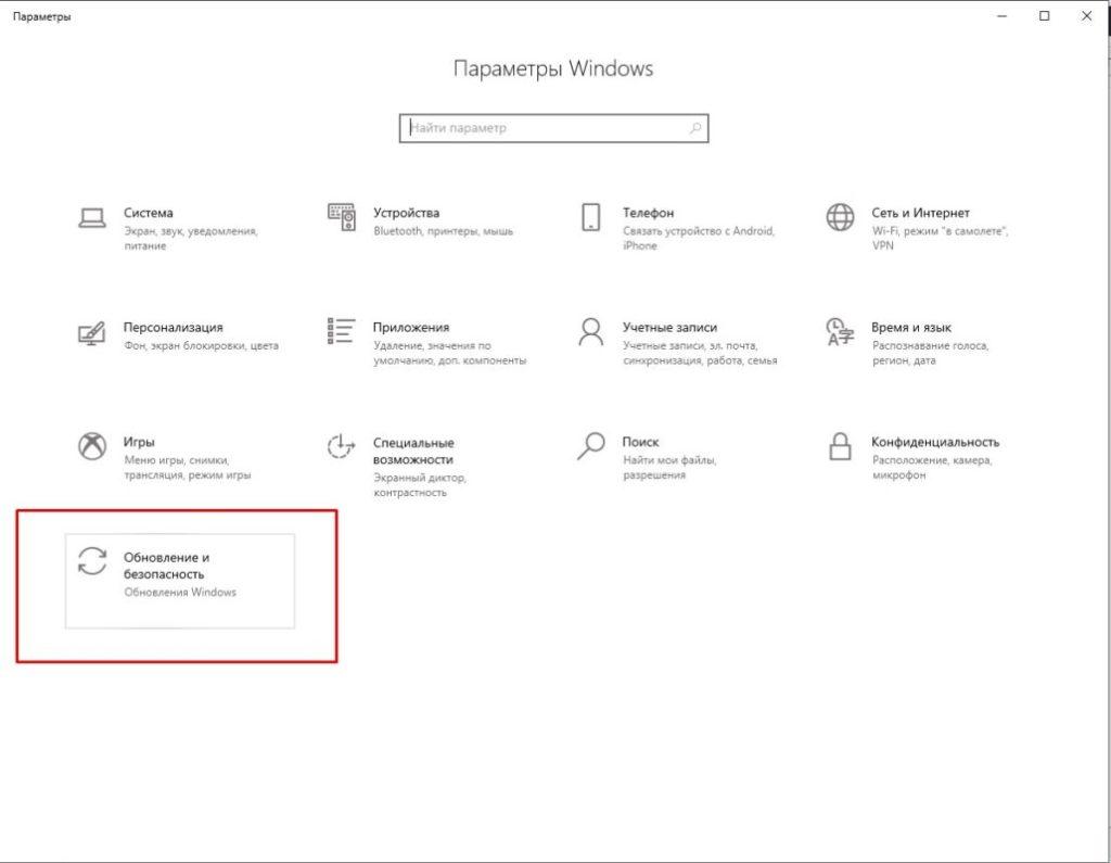 windows-secure-settings