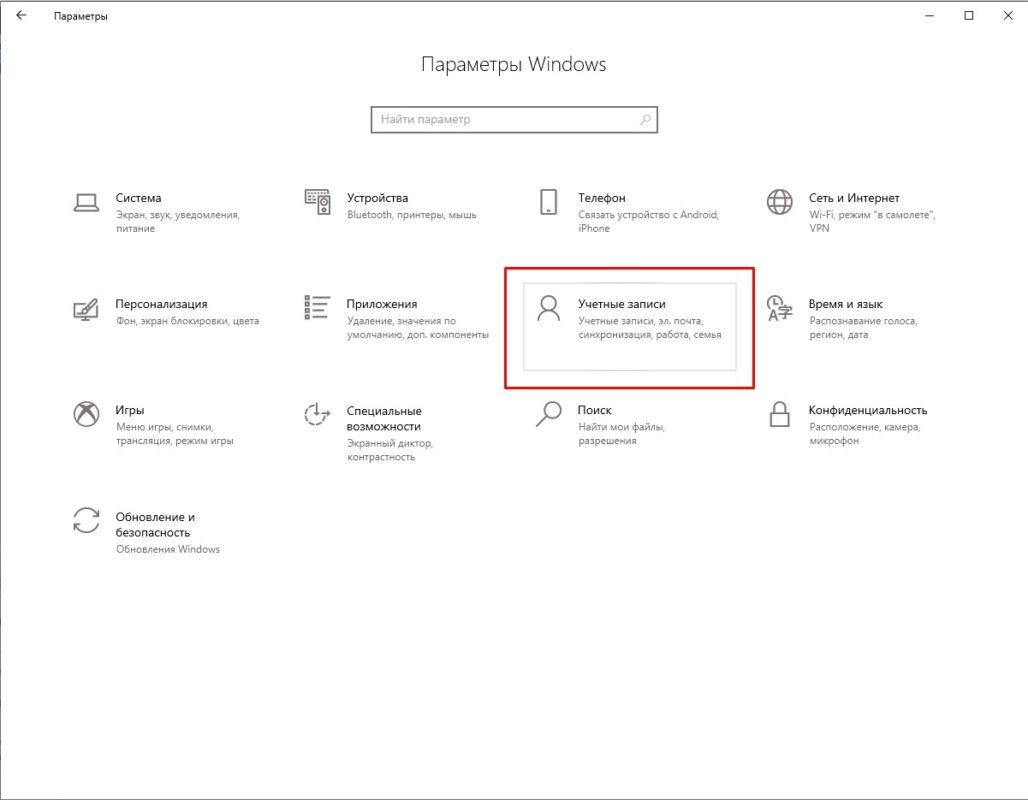 windows-password-set1