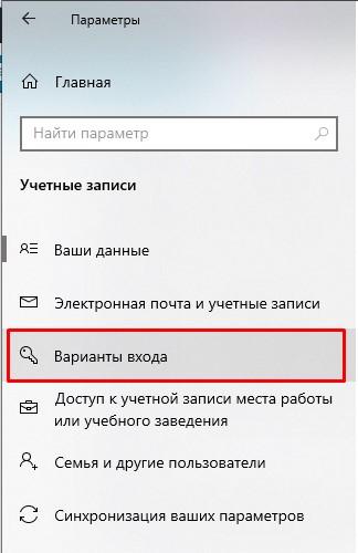 windows-password-set2