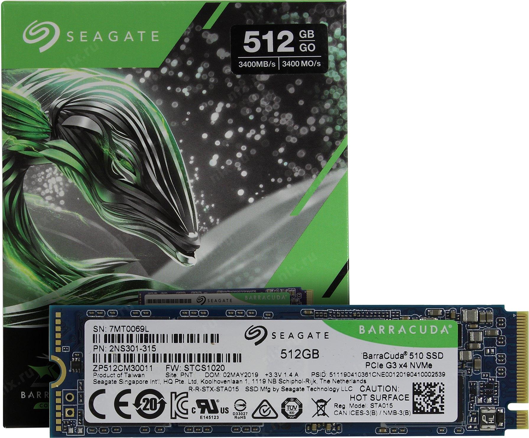SSD накопители SEAGATE FireCuda 510 ZP1000GM30011 M.2