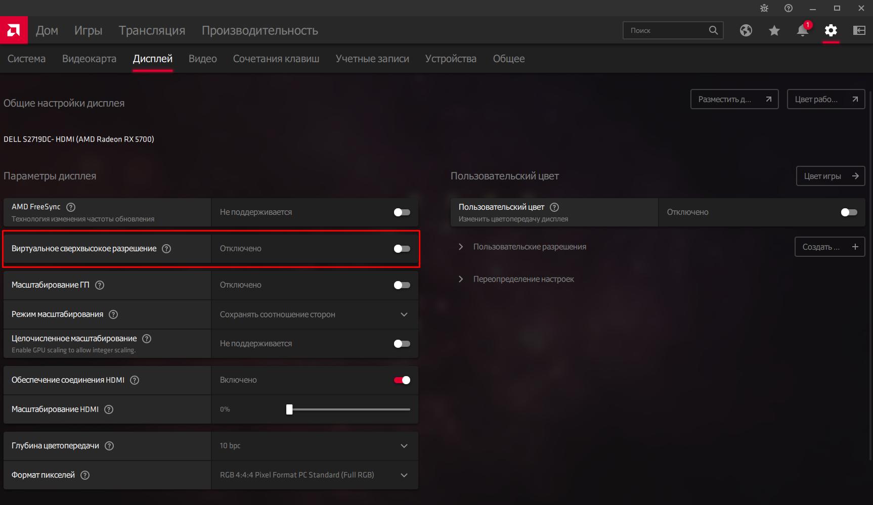 Какие настройки видеокарт AMD поменять для повышения производительности