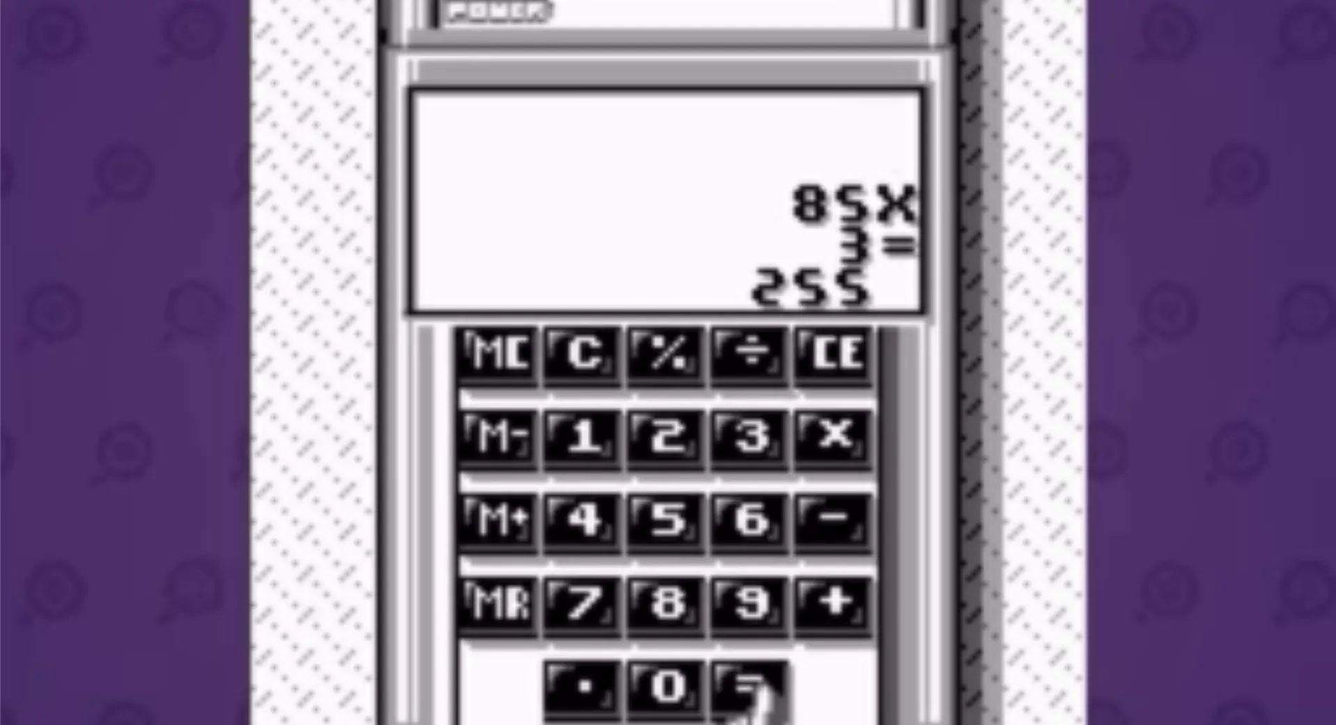 Калькулятор на Game Boy