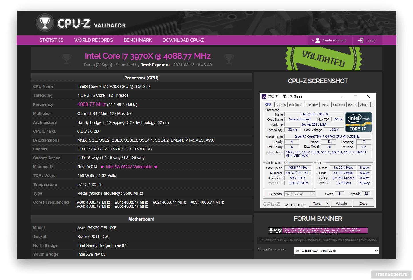 Сайт cpu-z с данными о характеристиках процессора