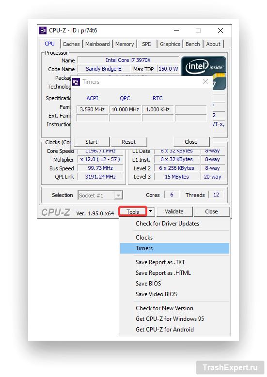 Функция таймеров в CPU-Z