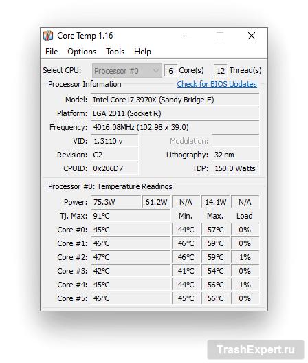 Core Temp интерфейс