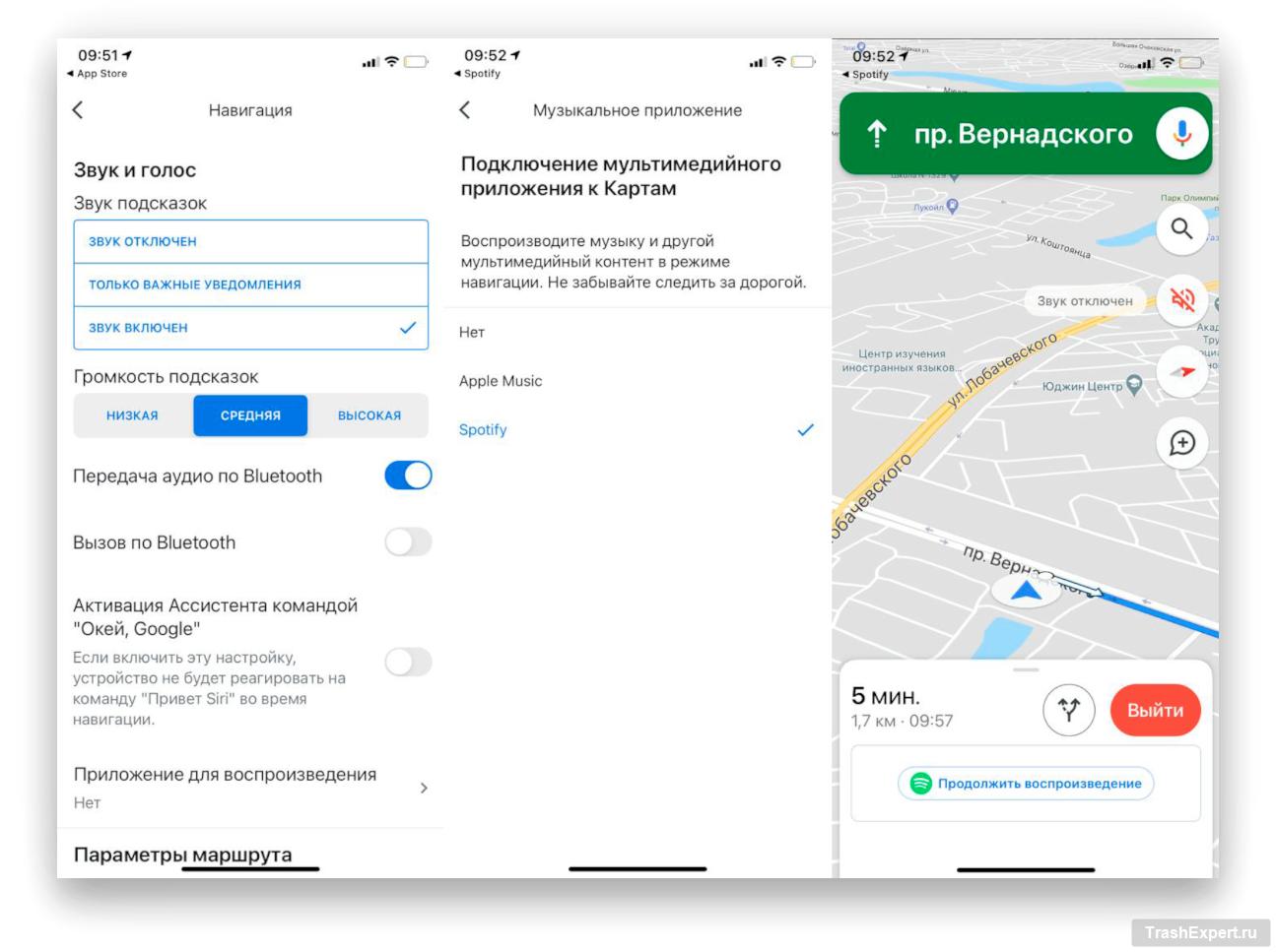 Интеграция с google maps