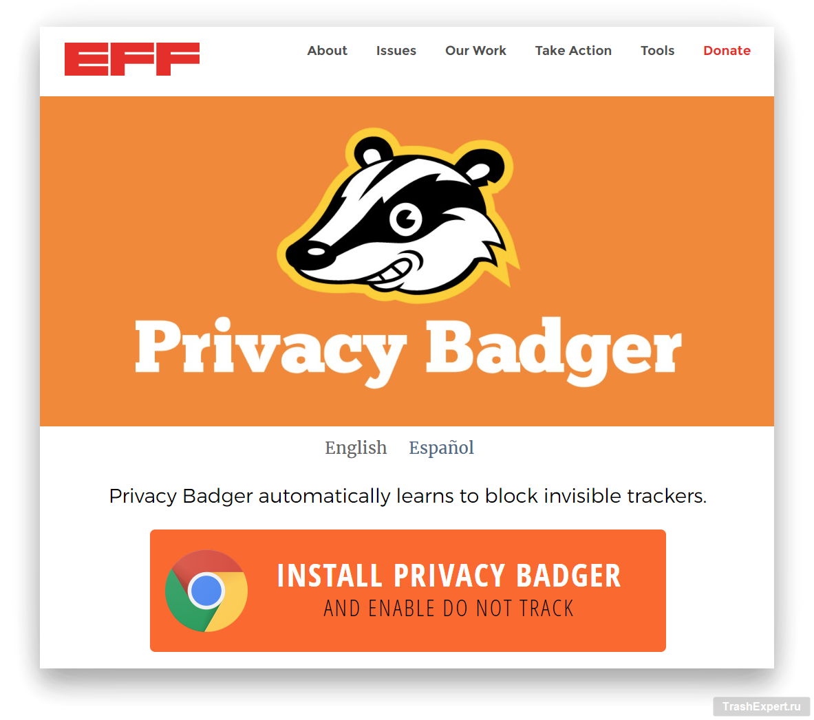 privacybadger.org