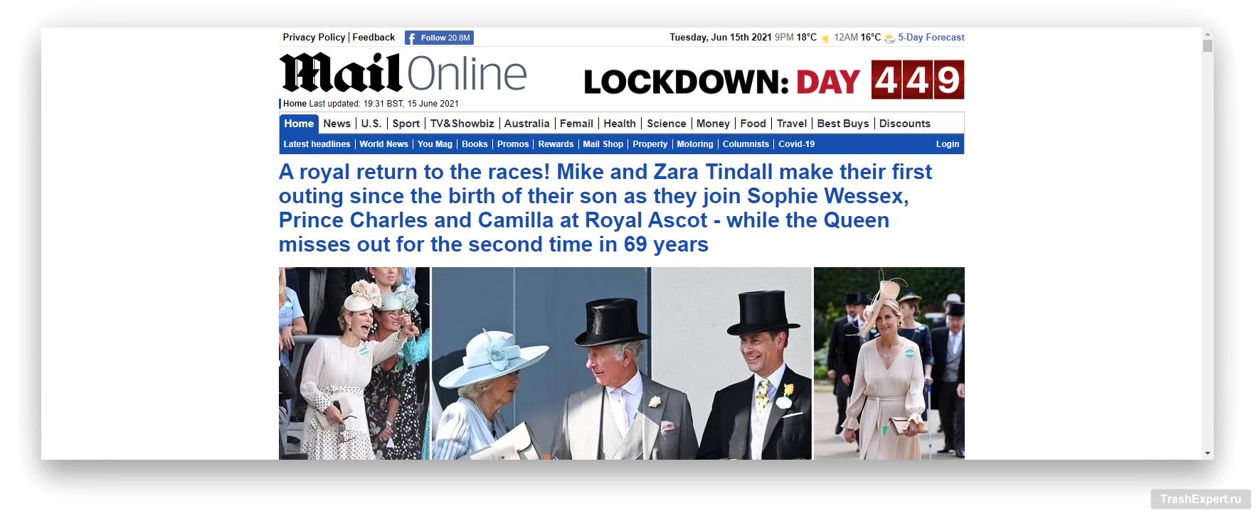 Daily Mail без рекламы