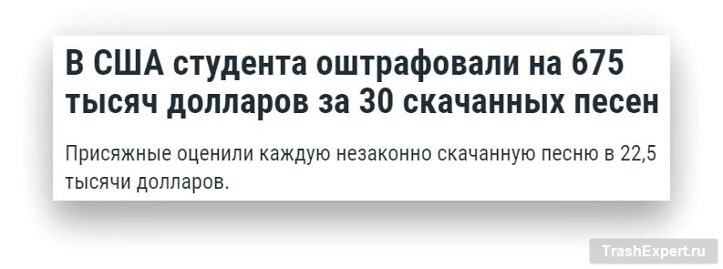 Заголовок новости