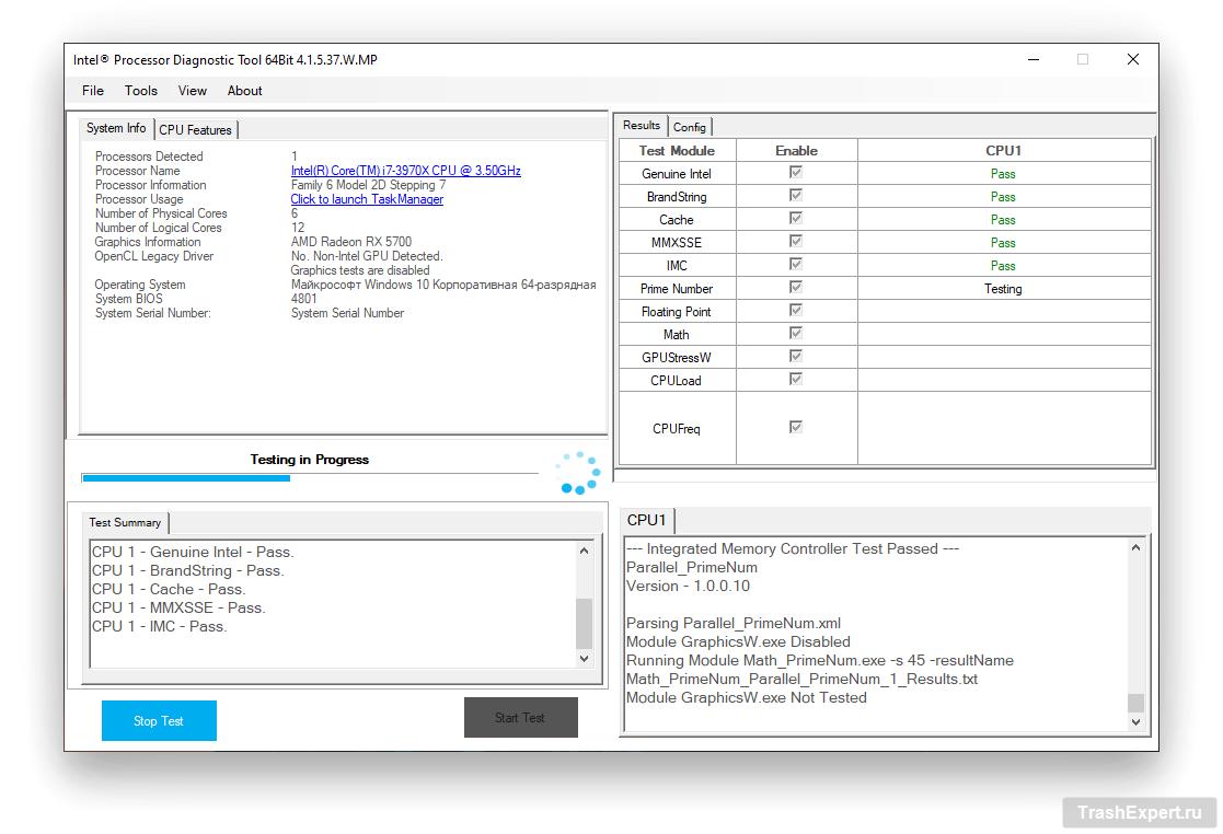 Intel® Processor Diagnostic Tool