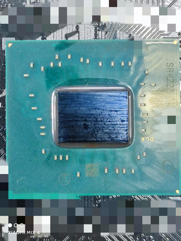 Процессор крышка