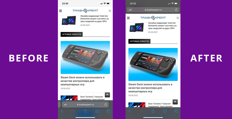 trashexpert screenshots
